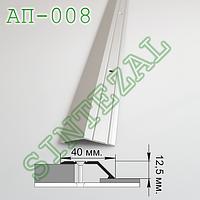 Разноуровневый порожек с перепадом высоты 10 мм.