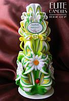 Свеча резная с белыми ромашками 22 см высотой, зелено-желтой окраски, ручная работа