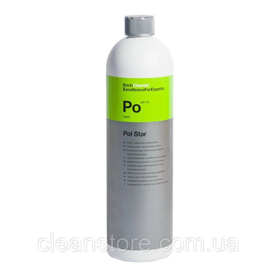 POL STAR очистка и консервация текстиля, уход за алькантарой