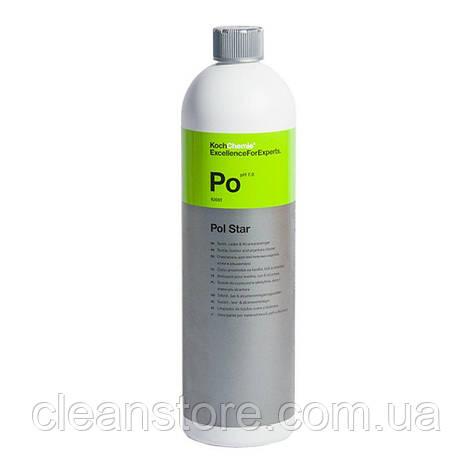 POL STAR очистка и консервация текстиля, уход за алькантарой, фото 2