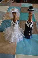 Украшение свадебных бутылок ( жених, невеста)