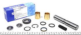 Шкворень DB 207-310 (23x132mm/на втулках)