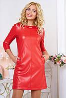 Платье для модницы