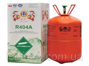 Фреон (Хладон) R404a (10,9кг)