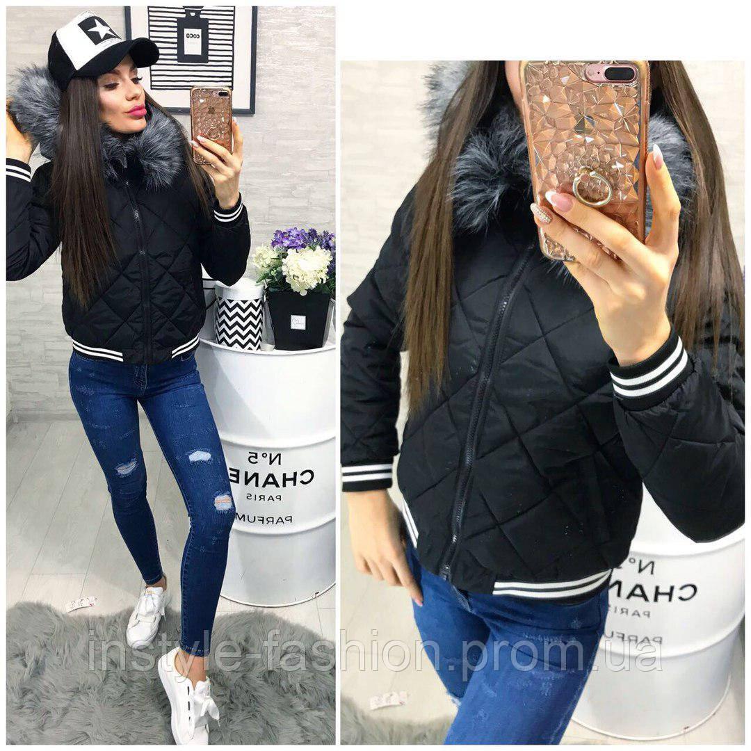 Женская короткая куртка с мехом ткань плащевка наполнитель холофайбер Китай черная