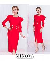 Платья женские размеры 42-48