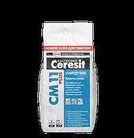 CM 11 Plus Клеящая смесь Comfort Gres (5 кг)