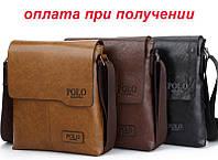 Стильная  сумка барсетка через плечо Polo
