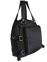 Женская сумка рюкзак Silvia 1461