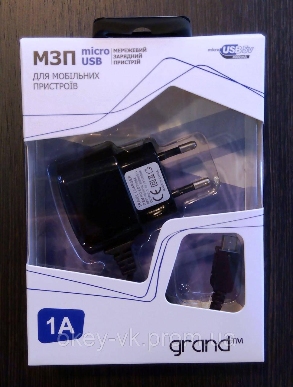 зарядное устройство Grand Micro Usb 5v1a для телефона Lenovo