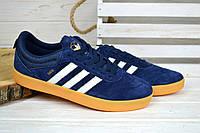 Кроссовки мужские Adidas Suciu синие 2527