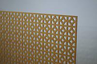 Альберта Бук 1200х600х3,5 мм - Декоративная перфорированная панель