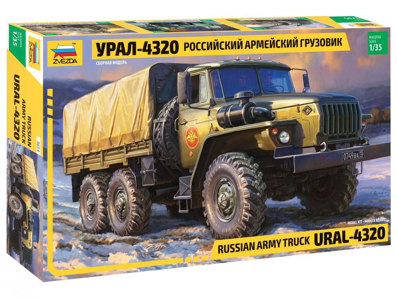 Урал-4320 Советский армейский грузовик. 1/35 ZVEZDA 3654