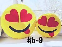 Подушка-смайлик Emoji Smile КОМПЛЕКТ (большая+маленькая) №9