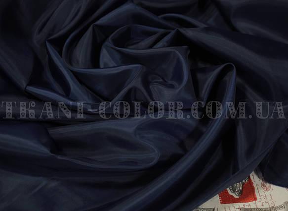 Подкладочная ткань нейлоновая темно-синяя (Европа), фото 2