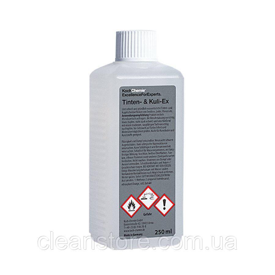 TINTEN & KULI-EX очистка пятен с кожаных поверхностей