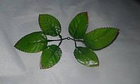Листья розы тканевые, розетка из 6ти шт