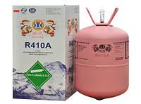Фреон (Хладон) R410a (11,3кг)