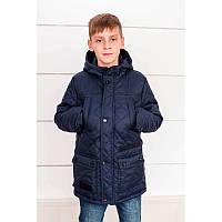 9ce4aad33e6c Демисезонные двухсторонние куртки в Украине. Сравнить цены, купить ...