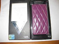 Чехол-флип Vetti Sony Xperia M Diamond S purple