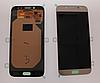 Дисплей (модуль) + тачскрин (сенсор) для Samsung Galaxy J7 2017 J730 | J730F (золотой, яркость регулируется)