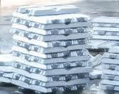 Чушки алюминиевые  А0