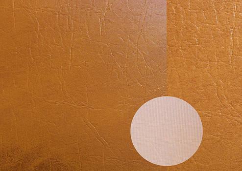 Кожзаменитель мебельный, кожвинил для перетяжки мягкого уголка, дивана, стульев, кресел, пуфиков и дверей, фото 2