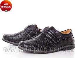 Туфлі-мокасини для хлопчика р (35-36)