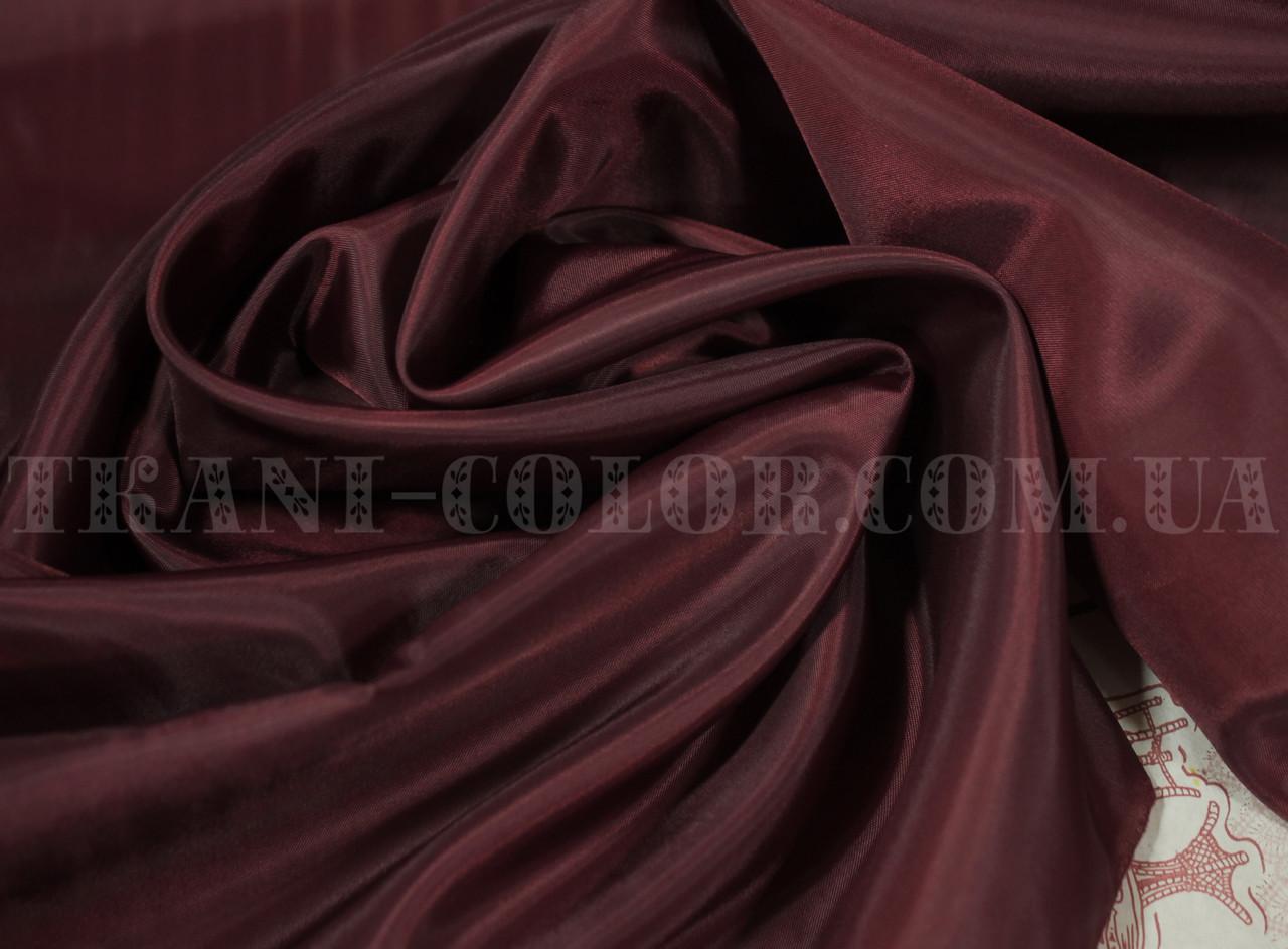Подкладочная ткань нейлоновая бордовая (Европа)