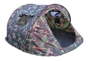Палатка Treker MAT-186 (Двухместная)