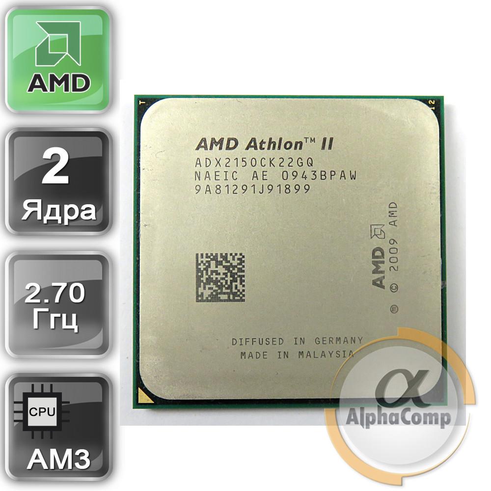 Процессор AMD Athlon II X2 215 (2×2.70GHz/1Mb/AM3) БУ