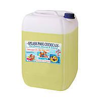 Жидкий хлор ; Гипохлорит натрия марки А по ГОСТу 20л (25 кг), Хлор для дозирующих станций