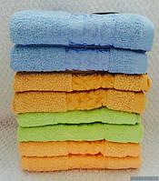 Махровые полотенца 50*90 см