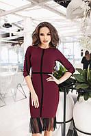 Красивое женское платье с сеткой материал креп дайвинг бордовое