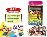 Жевательная конфета Лимбо шоколадное ассорти 40 шт Vitaland