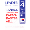 Крючок Leader Tanago BN 6