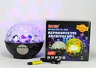Диско лампа с аккумулятором и USB шар Сфера