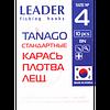 Крючок Leader Tanago BN 9
