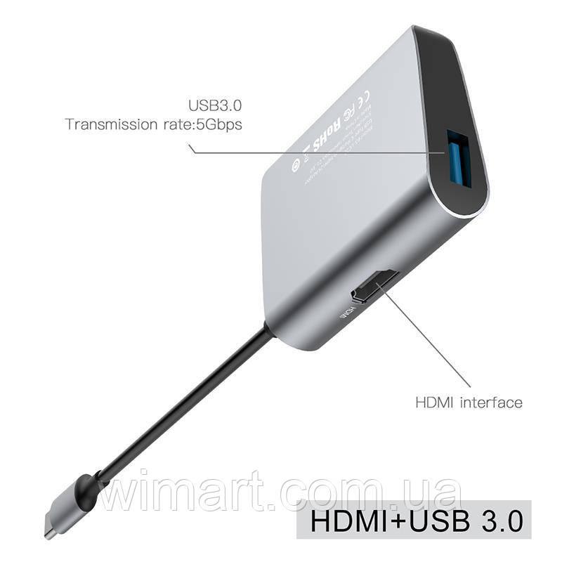 Адаптер Baseus Type-C to HDMI/USB3.0 Gray