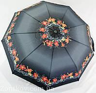 """Женский зонтик автомат от фирмы """"Lantana"""", фото 1"""