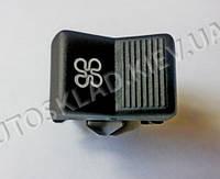 Включатель-клавиша печки ВАЗ 2105 (3 конт.), Радиодеталь (П147-03.12)