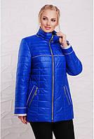 Демисезонная женская куртка из плащевой водоотталкивающей ткани