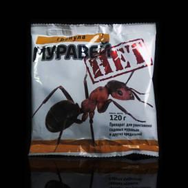 Муравей Нет (гранула) 120 г, средство от муравьев(СрТарМур_Муравей-120)