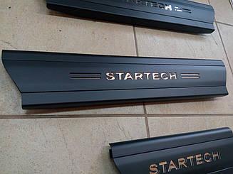 Накладки на пороги Range Rover Vogue з підсвічуванням Startech