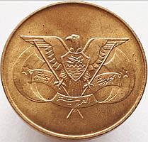 Йемен 10 филсов 1974