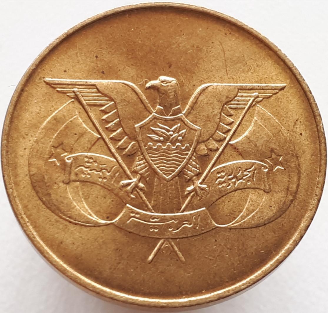 Ємен 10 філсів 1974