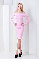 Женский костюм Фроретта (42-44) розовый