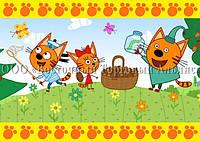 Печать съедобного фото - А4 - Вафельная бумага - Три кота №1