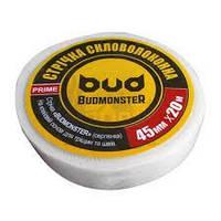 Стрічка-сітка для ГК (серпянка) BudMonster PRIME 45 мм*20 м