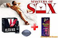 Мужской секс-набор «CrazyMan» капли Рандеву+ таблетка Genforse200+ капли Альфа Мэн , фото 1